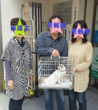 20161016_114234.jpg