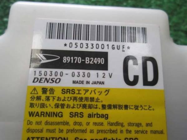 lexusmoon99_3-img600x450-1472865727jtrmzm16880[1]