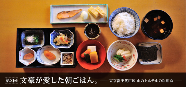 img_20130313_0121理想的な朝食