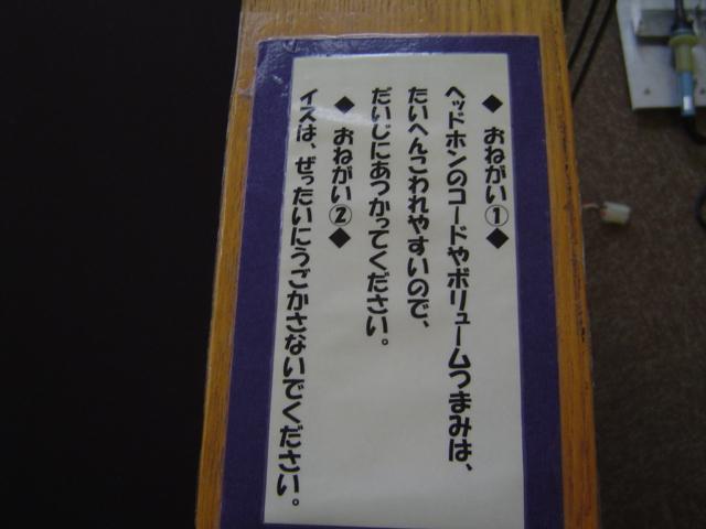 DSC04115.jpg
