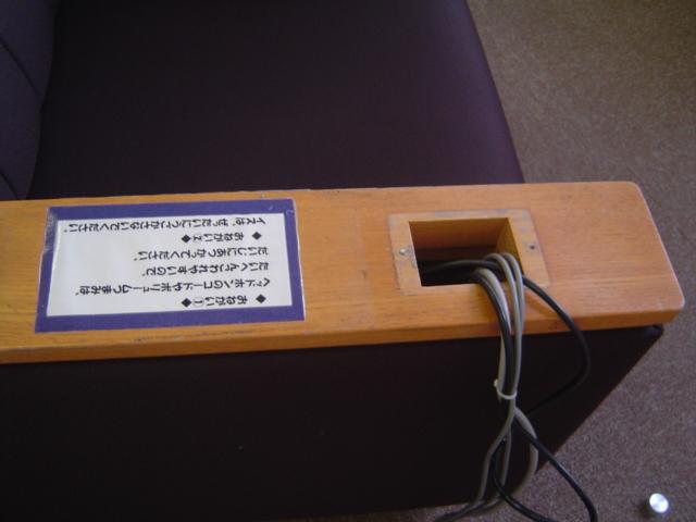 DSC04116.jpg