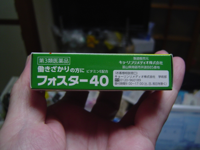 DSC04734.jpg