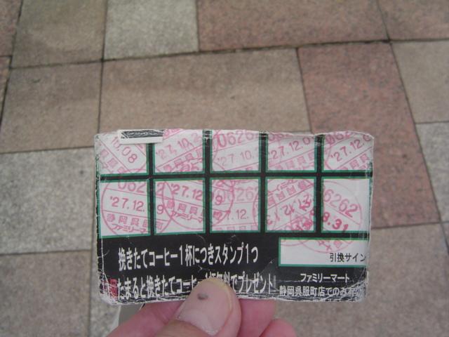 DSC05295.jpg