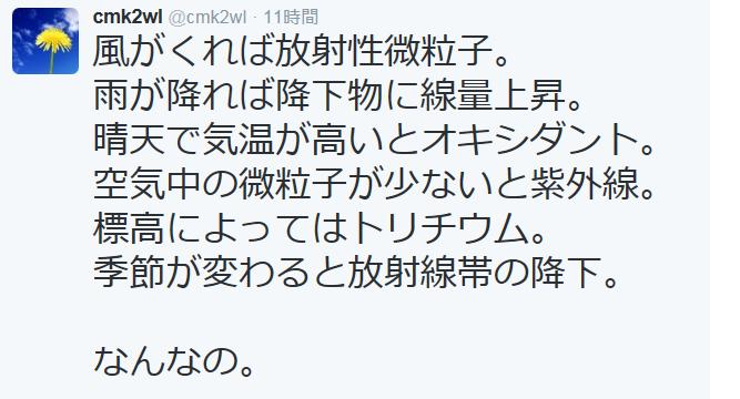 Tanpopo-san 1