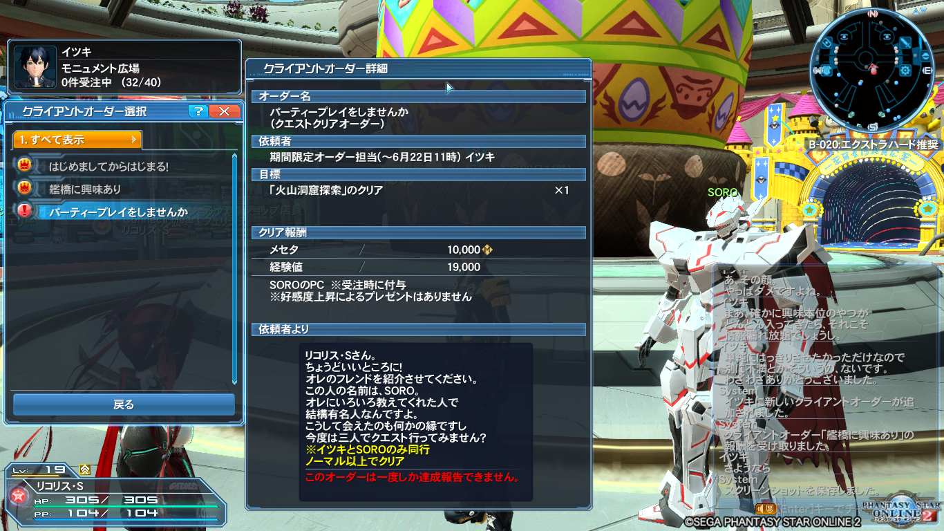 pso20160420_204938_007.png