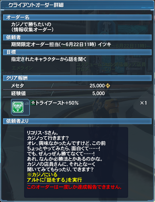 pso20160420_210835_012.png