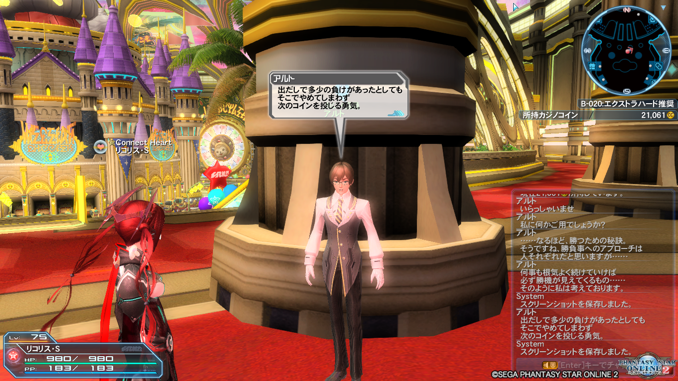 pso20160420_211351_014.png