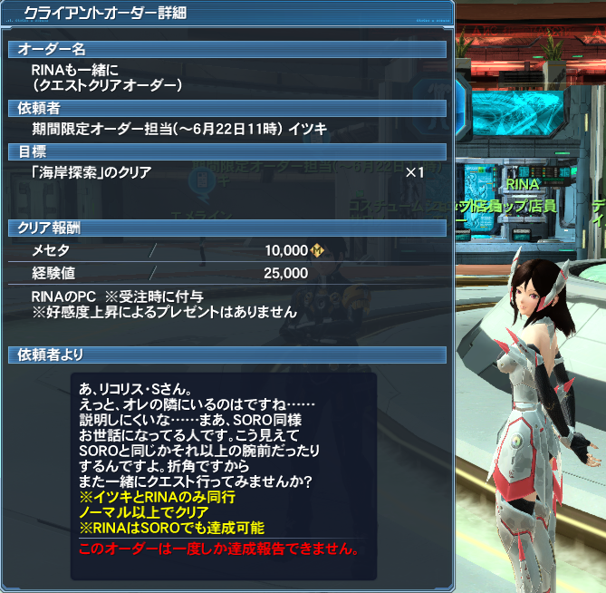 pso20160420_211448_015.png