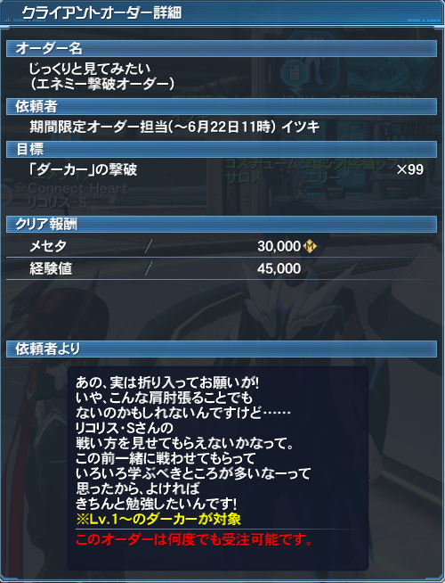 pso20160420_215013_021.png