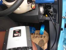 テスター(診断機)担当のブログ-FIAT500 OBD NavigatorTXT TEXA
