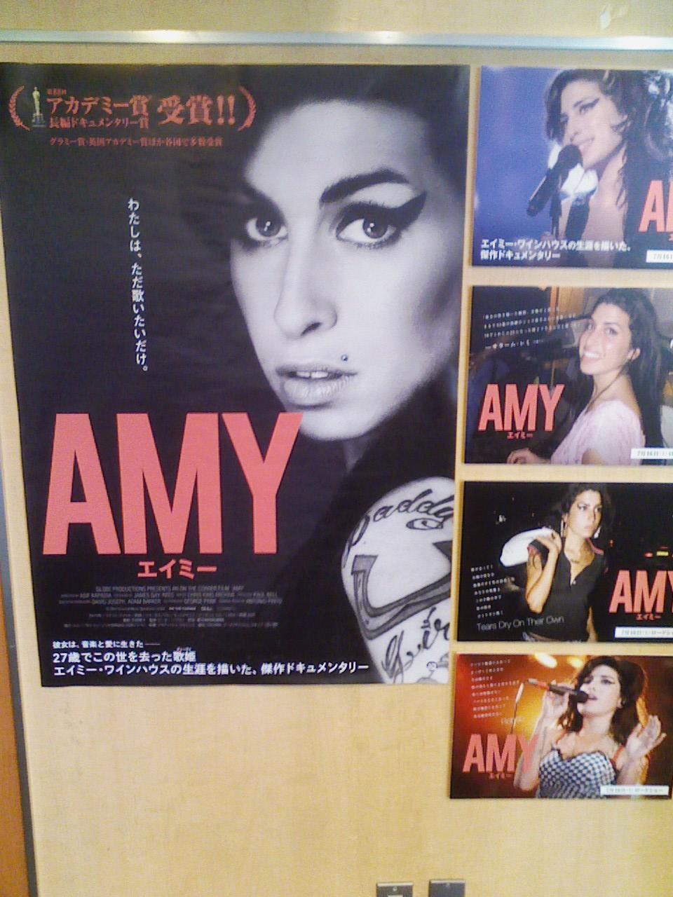 シネマート心斎橋_AMY