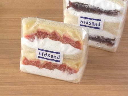 お持ち帰りスイーツサンド専門店 ニ・サンド/nid sand