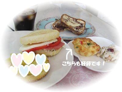 161006 試食(鶴岡・藤巻)