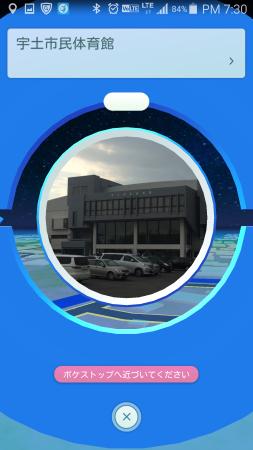 宇土運動公園2体育館1