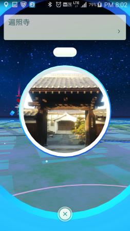 川尻2遍照寺2