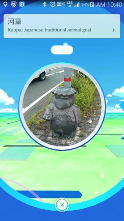 平成中央公園かっぱ1