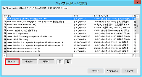 endpoint-hyperweb04.png