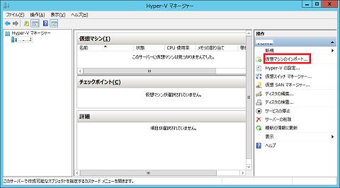 hypervinport01.png