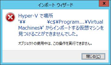 hypervinport06.png