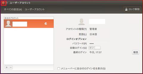 ubuntu-autologon05.png