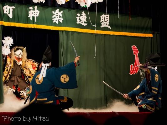 水内神楽団