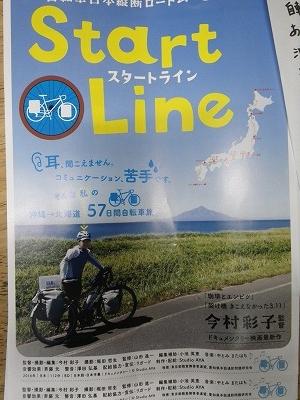 RIMG5350.jpg