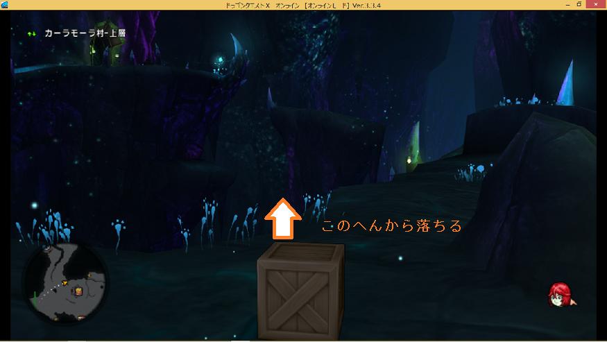 (DQ10)闇の辺獄への近道