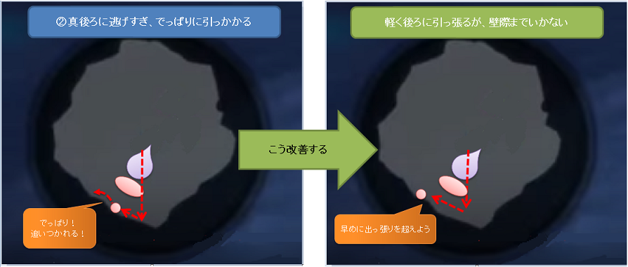 (ダークキング)開幕位置取りがダメなパターン紹介2