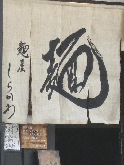 miyagawa20164.jpg