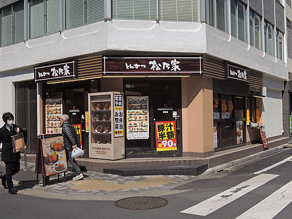 m160329001.jpg