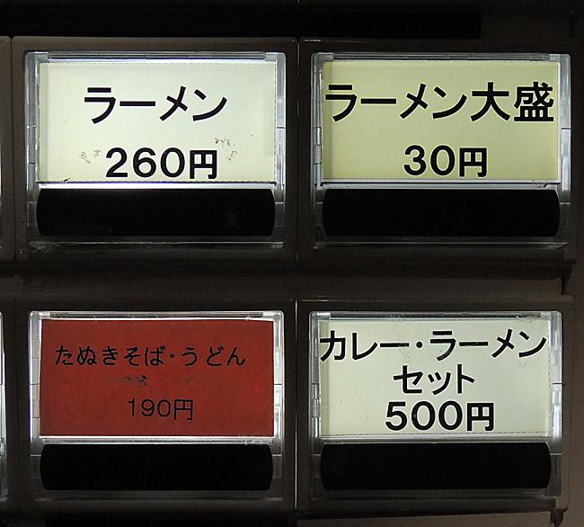 m160623006.jpg