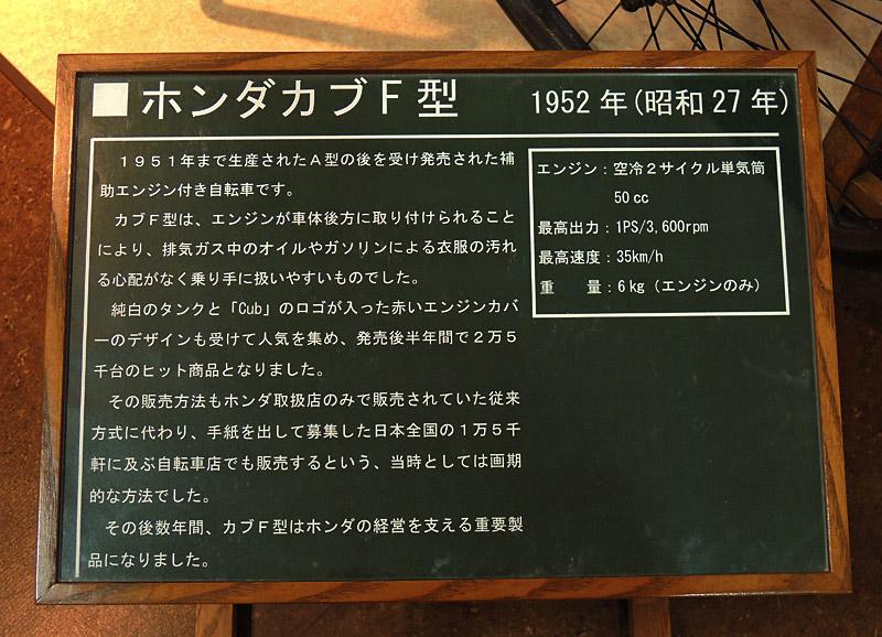 m160911309.jpg