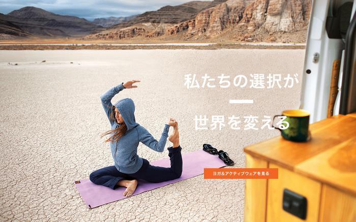 1400x875_W-Active-desert_S16-jp_convert_20160620121057.jpg