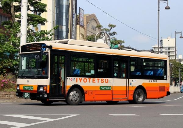 愛媛200か5457