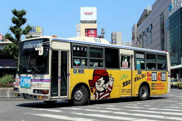 徳島22き・502