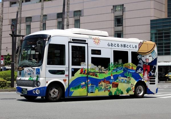 徳島230あ・223