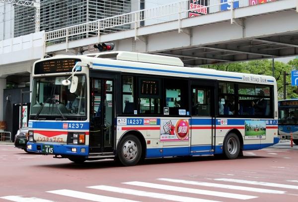 川崎200か・445 1A237