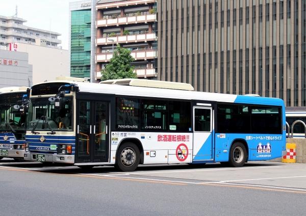 名古屋200か3069 NS-283
