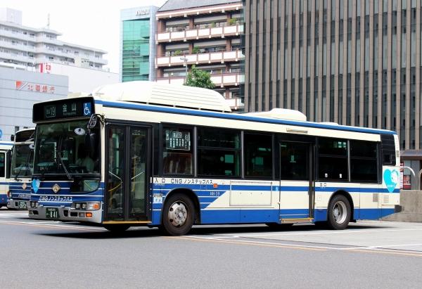 名古屋200か・841 NH-39