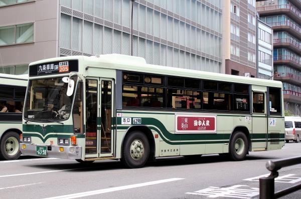 京都22か6398