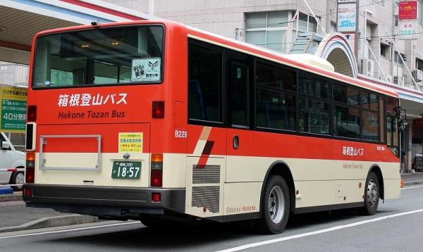 s-Syonan1857B B229
