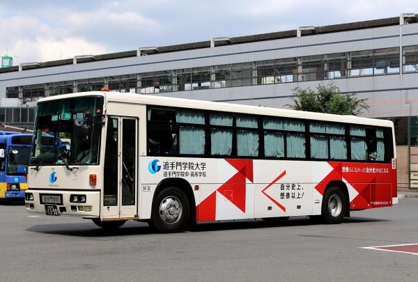 大阪200か1390