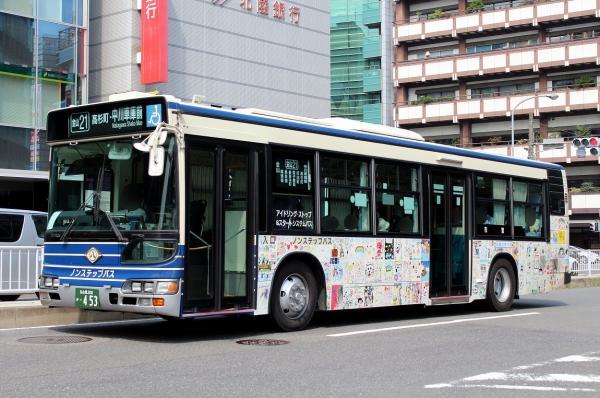 名古屋200か・453 NH-8