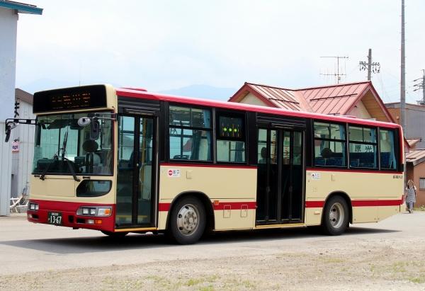 長野200か1367