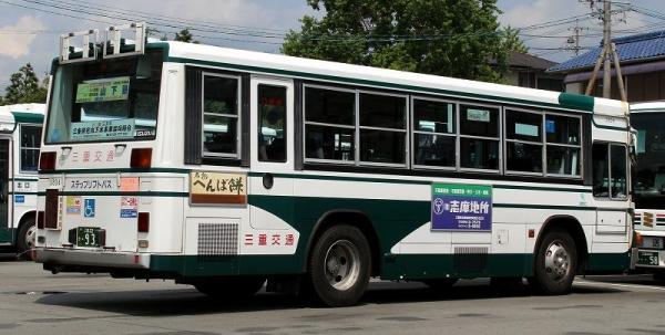 s-Mie933B 3804
