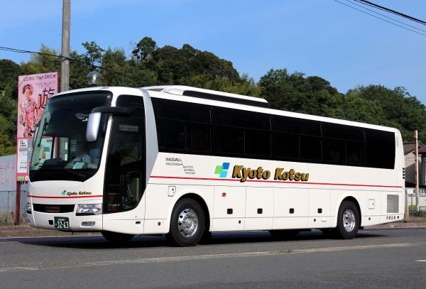 京都200か3263 808