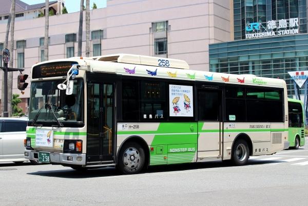徳島200か・258 H-258
