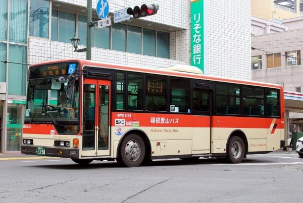 湘南200か1358 B169