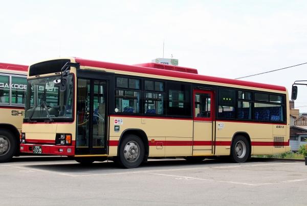 長野200か1339
