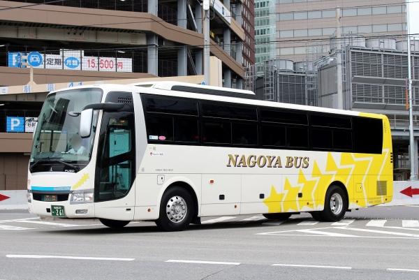 名古屋230あ・261